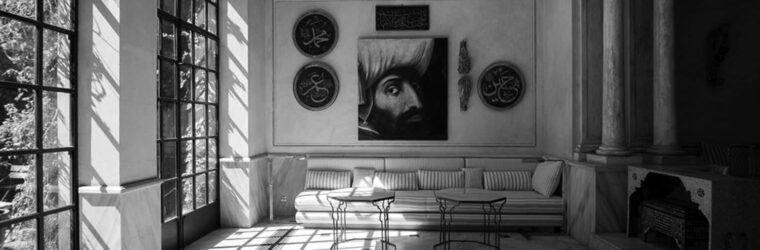 BOUTIQUE HOTEL IN ISTANBUL – BEYOGLU